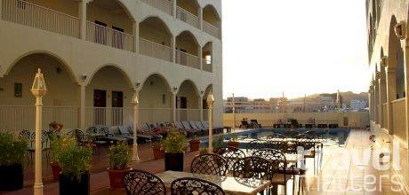 Oferte hotel Al Diyar