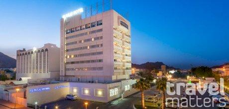 Oferte hotel Al Falaj