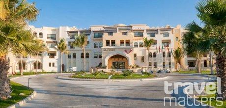 Oferte hotel Al Fanar Hotel & Residences