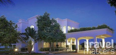 Oferte hotel Al Nahda Resort & Spa
