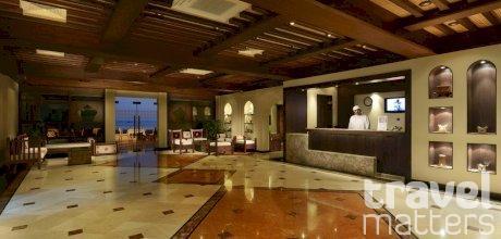 Oferte hotel Atana Khasab