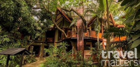 Oferte hotel Bosque del Mar