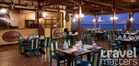 Oferte hotel Giftun Azur Resort