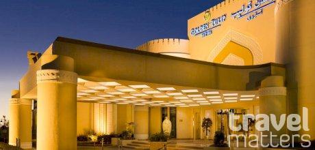 Oferte hotel Golden Tulip Nizwa