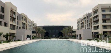 Oferte hotel Kempinski Muscat