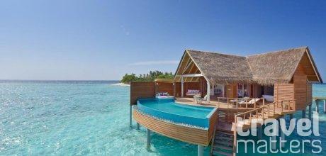 Oferte hotel Milaidhoo Island Maldives