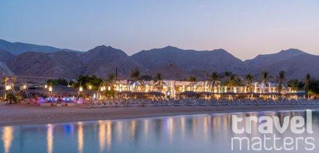 Oferte hotel Muscat Hills Resort & Dive Center