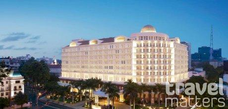 Oferte hotel  Park Hyatt Saigon
