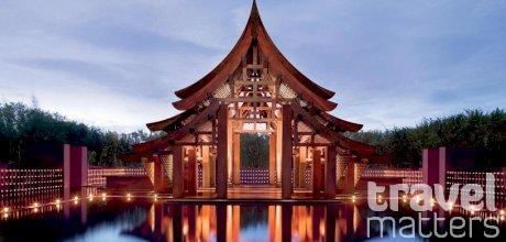 Oferte hotel Phulay Bay Ritz-Carlton Reserve
