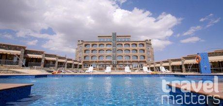 Oferte hotel  Sama Jabal Al Akhdar