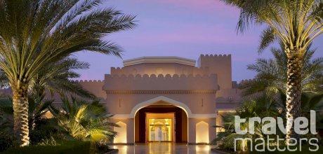 Oferte hotel Shangri-la Al Husn Resort & Spa
