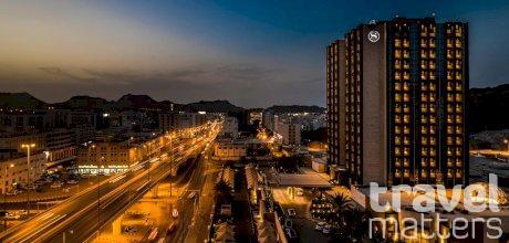 Oferte hotel Sheraton Oman
