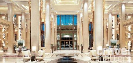 Oferte hotel Siam Kempinski Bangkok