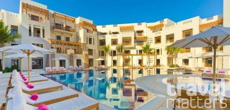 Oferte hotel Sifawi Boutique