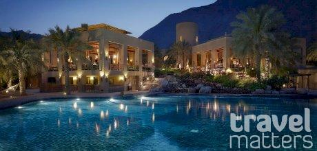 Oferte hotel Six Senses Zighy Bay