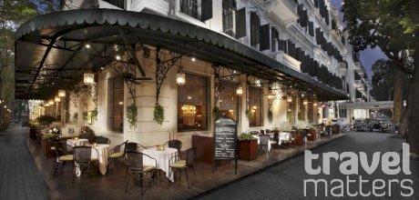 Oferte hotel Sofitel Legend Metropole