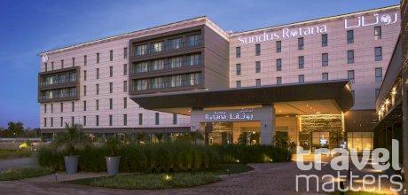 Oferte hotel  Sundus Rotana
