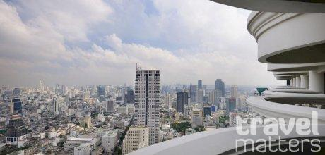 Oferte hotel  Tower Club at Lebua
