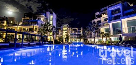 Oferte hotel Gansevoort Dominican Republic Complex
