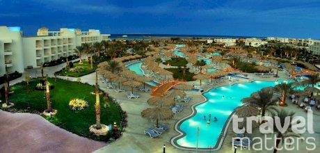 Oferte hotel  Long Beach (ex Hilton  Hurghada Long Beach Resort)