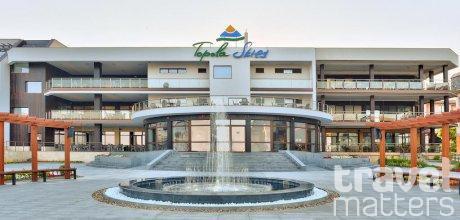 Oferte hotel Topola Skies Golf & Spa Resort
