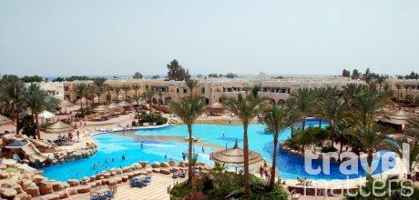Oferte hotel  Club El Faraana Reef Resort