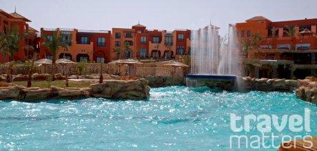 Oferte hotel El Faraana Heights Resort