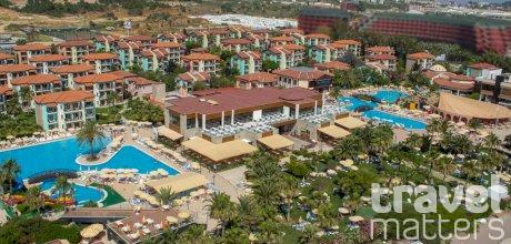 Oferte hotel Gypsophila Holiday Village