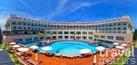 Oferte hotel Meder Resort