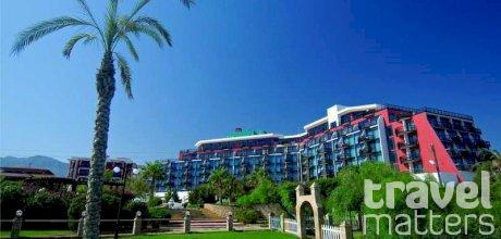 Oferte hotel Merit Crystal Cove Hotel & Casino