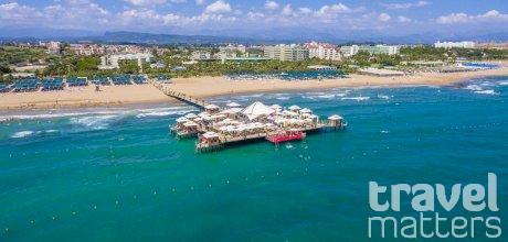 Oferte hotel Vonresort Golden Beach
