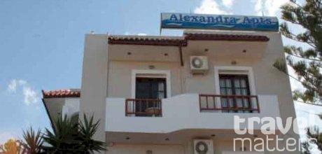 Oferte hotel Alexandra Apartments