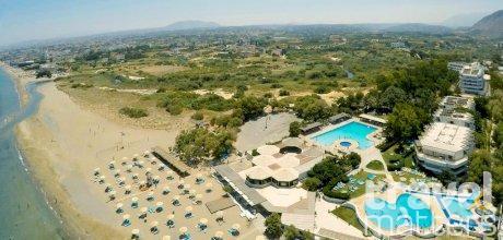 Oferte hotel Apollonia Beach Resort & SPA