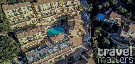 Oferte hotel Corfu Residence