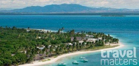 Oferte hotel Miavana Resort