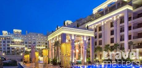 Oferte hotel Argisht Partez Apart Complex