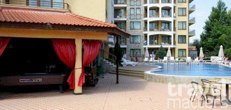 Oferte hotel Golden Dreams