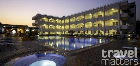 Oferte hotel  Orion