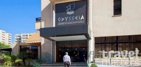 Oferte hotel Kapetanios Odyssia