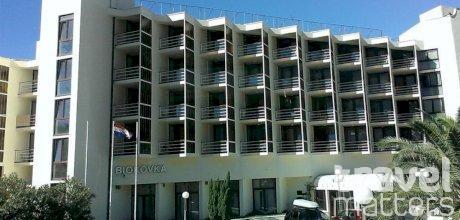 Oferte hotel Biokovka