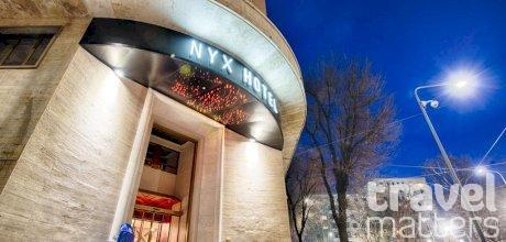 Oferte hotel NYX Hotel Milan by Leonardo Hotels