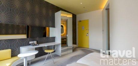 Oferte hotel  Park Inn by Radisson Amsterdam City West