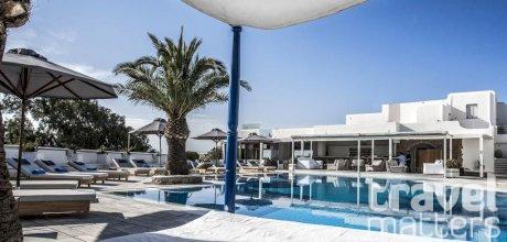 Oferte hotel Andronikos