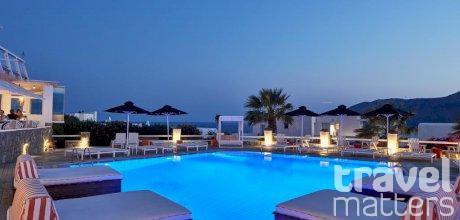 Oferte hotel Archipelagos