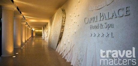 Oferte hotel Capri Palace Spa