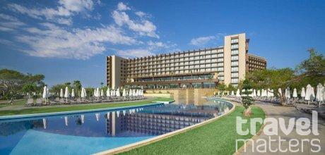 Oferte hotel Concorde Luxury Resort & Casino