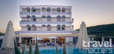 Oferte hotel   COOEE Albatros