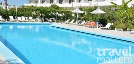 Oferte hotel Costa Angela Seaside Resort