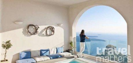 Oferte hotel  Gold Suites - Small Luxury Hotels of the World