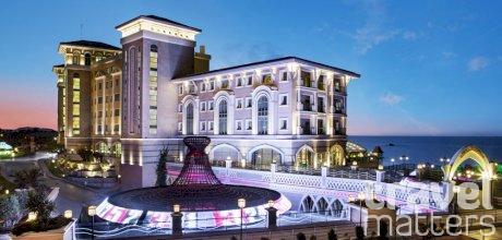 Oferte hotel Merit Royal Premium Hotel & Casino